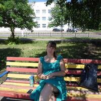 любовь, 31 год, Телец, Еманжелинск