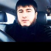 Аслан 36 Москва