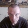 Сергей, 32, г.Ногинск