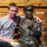 Анатолий 22 года (Рак) Петропавловка