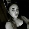 Анастасия, 18, г.Глобино