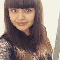 Алина, 35 лет, Водолей, Белгород