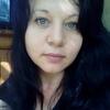 Мариана, 36, г.Кишинёв