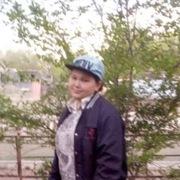 Земфира 18 лет (Водолей) Караганда