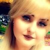 Darya Baraeva, 26, Ulyanovsk