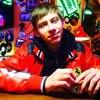 Игорь, 20, г.Славянск