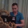 Alexander, 31, г.Днепропетровск
