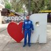 Антон Бургонов, 31, г.Феодосия