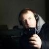 Александр, 34, г.Туймазы