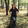 Анна, 44, г.Нижний Новгород