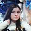 Катя, 16, г.Кривой Рог