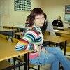 женя, 29, г.Новосибирск