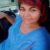 Екатерина, 33, г.Саров (Нижегородская обл.)