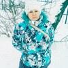 Светлана, 39, г.Усолье-Сибирское (Иркутская обл.)