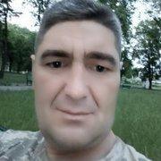 Radu 44 Кишинёв