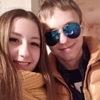 Макс, 20, г.Солигорск