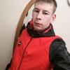 Игорь, 22, г.Владивосток