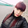Александра, 27, г.Ангарск