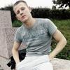 Сергей, 20, г.Волжский (Волгоградская обл.)