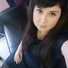 Вилена, 34, г.Стерлитамак