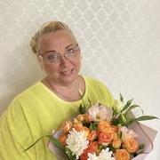 Наталия 52 Томск