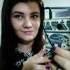 Евгения, 20, г.Ангарск