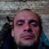 виктор, 38, г.Артемовск