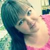 Людмила, 26, г.Новочеркасск