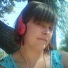 Николь, 28, Лисичанськ
