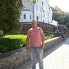 Віталій, 32, г.Краматорск