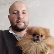 Грегори 32 Донецк