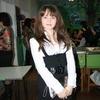алёна сергеева, 20, г.Вурнары
