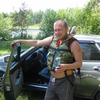 Maksim, 40, Kommunar