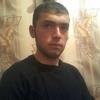 Samir, 21, г.Красноярск
