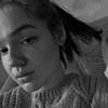 Оля, 18, г.Львов
