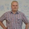 Александр, 30, г.Уфа