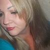 Ольга, 34, г.Зеленокумск
