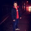 Sergiu, 24, г.Лион