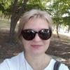 Irina, 45, Donskoye