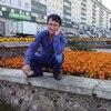 Бехзод, 28, г.Дмитров