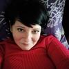 Юлия, 42, г.Щелково