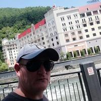 Дима, 33 года, Телец, Пермь