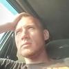 Александр, 35, г.Краснодар