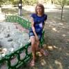 Ангела, 22, г.Украинка