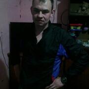 саша 26 Томск