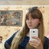 Катя, 20, г.Пологи