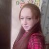 Надюшка, 21, г.Москва