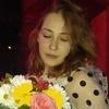 Татьяна, 30, г.Королев