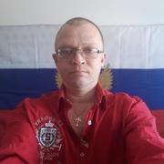 Alexander 45 Гревен