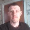 Леонард, 33, г.Темиртау